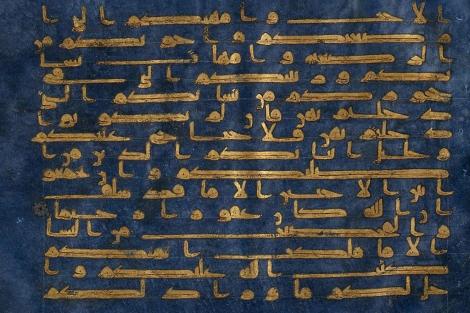 Un manuscrito del Corán de los años 900-950. | Efe