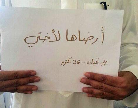 Un saudí con un cartel en apoyo a la protesta.